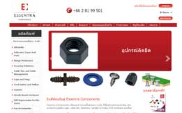 Essentra Components Thailand